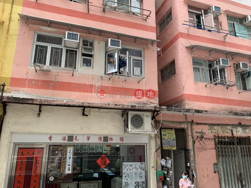22A MING LUN STREET (22A MING LUN STREET) To Kwa Wan|搵地(OneDay)(1)