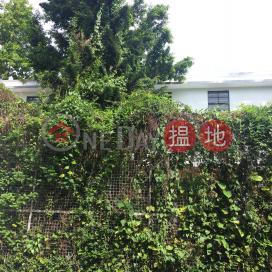 嘉道理道103號,旺角, 九龍