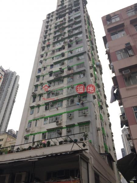 Heung Shing Building (Heung Shing Building) Tsuen Wan West|搵地(OneDay)(1)