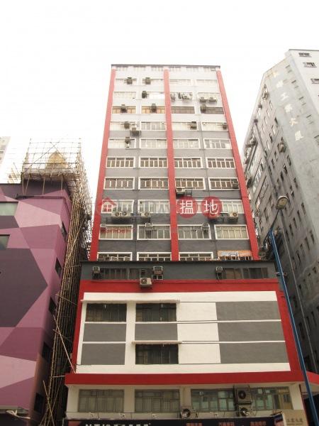天輝工業大廈 (Draco Industrial Building) 觀塘|搵地(OneDay)(3)