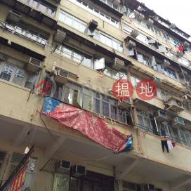 271 Tai Nan Street|大南街271號