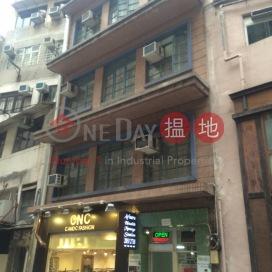 伊利近街24號,蘇豪區, 香港島