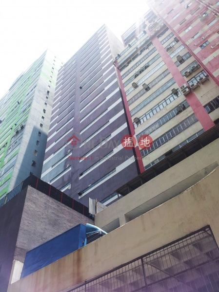 Lung Wah International Godown (Lung Wah International Godown) Tsuen Wan East 搵地(OneDay)(5)