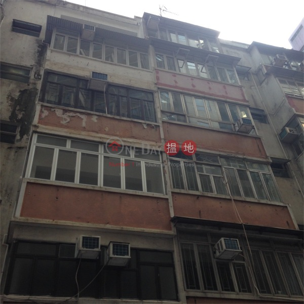 6-8 Anton Street (6-8 Anton Street) Wan Chai|搵地(OneDay)(5)