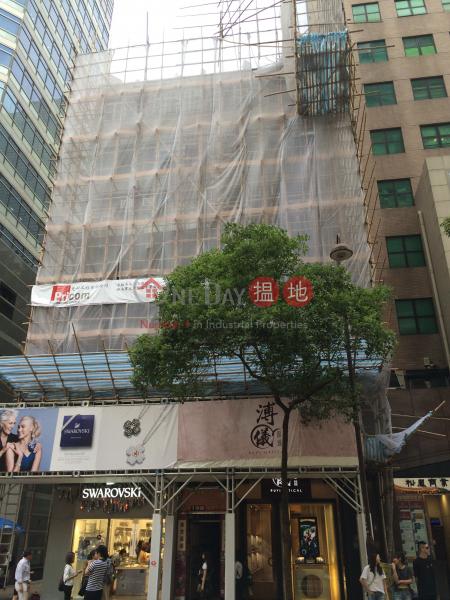 16 Canton Road (16 Canton Road) Tsim Sha Tsui|搵地(OneDay)(1)