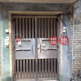 41 Ming Yuen Western Street,North Point, Hong Kong Island
