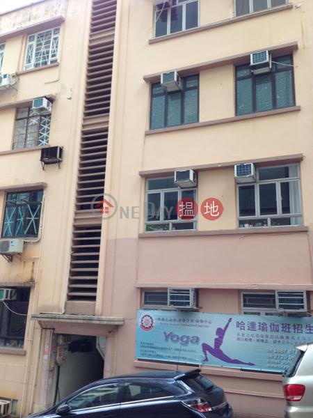 29 Ming Yuen Western Street (29 Ming Yuen Western Street) North Point|搵地(OneDay)(2)