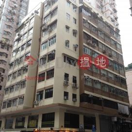 南榮大廈,跑馬地, 香港島