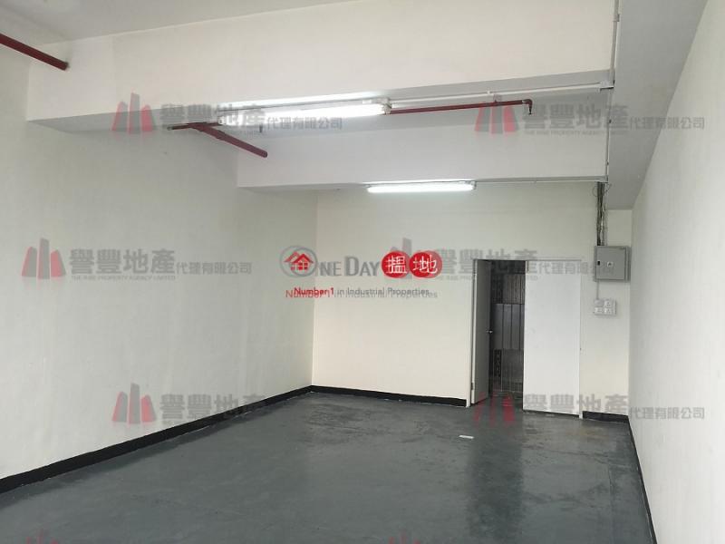 PROFIT IND BLDG 1-5 Kwai Fung Crescent | Kwai Tsing District | Hong Kong, Rental | HK$ 9,600/ month