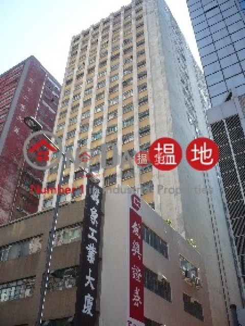 Bonsun Industrial Building|Tsuen WanBonsun Industrial Building(Bonsun Industrial Building)Rental Listings (jacka-04390)_0