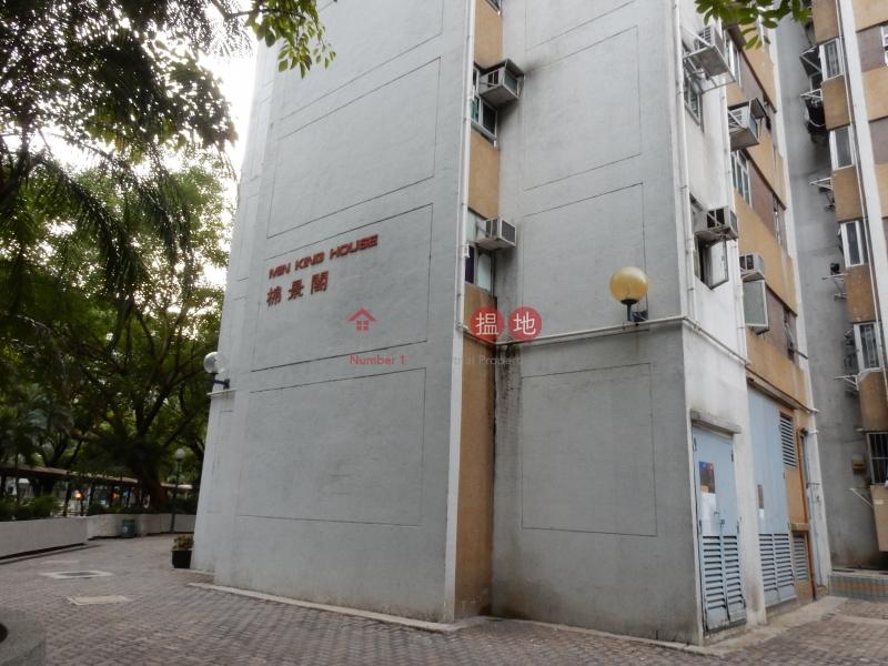 兆山苑 (Siu Shan Court) 屯門|搵地(OneDay)(1)