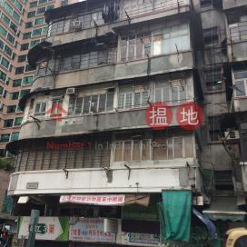 34 Tonkin Street|東京街34號