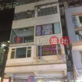 35 Cameron Road,Tsim Sha Tsui, Kowloon