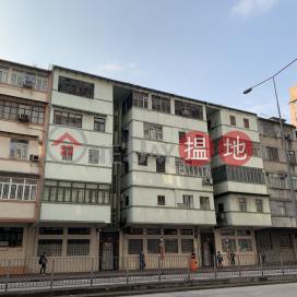 67 Ma Tau Chung Road,To Kwa Wan, Kowloon