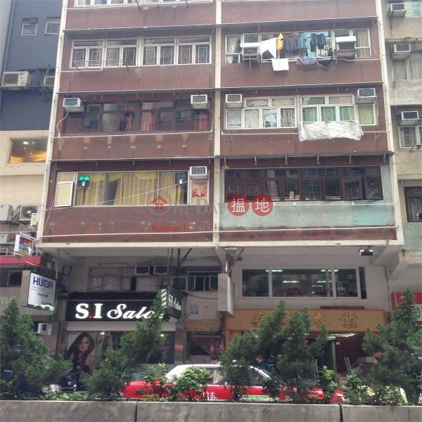 年豐大樓 (Lin Fung Mansion) 灣仔|搵地(OneDay)(3)