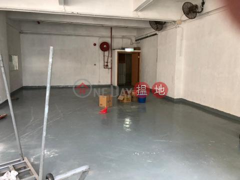 GOOD|Kwai Tsing DistrictWah Tat Industrial Centre(Wah Tat Industrial Centre)Rental Listings (LAMPA-8245094527)_0
