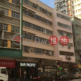 31-33 Fung Tak Road,Tsz Wan Shan, Kowloon