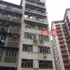 Chung Ming House,Sham Shui Po, Kowloon