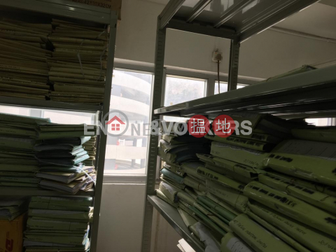 Studio Flat for Sale in Ap Lei Chau|Southern DistrictHarbour Industrial Centre(Harbour Industrial Centre)Sales Listings (EVHK60202)_0