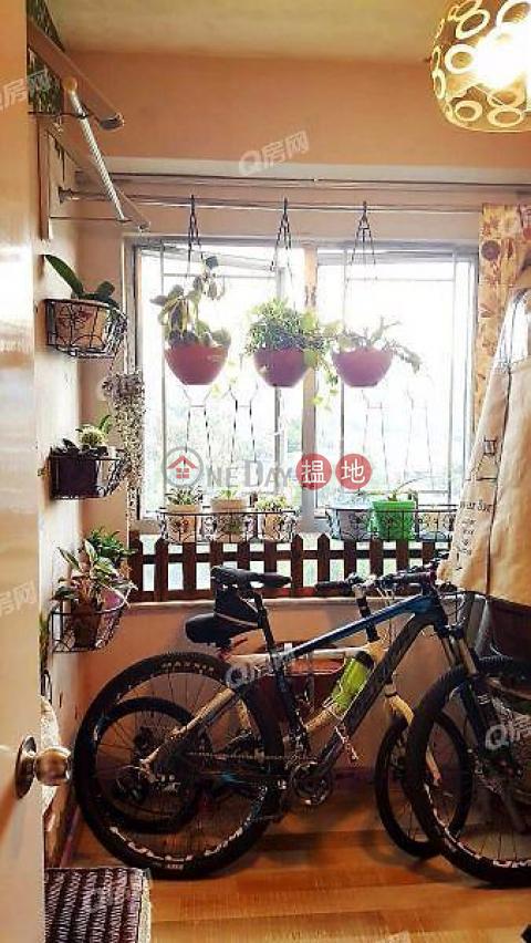 風水戶型,交通方便,景觀開揚,投資首選,四通八達《麗虹花園買賣盤》|麗虹花園(Lai Hung Garden)出售樓盤 (QFANG-S85565)_0