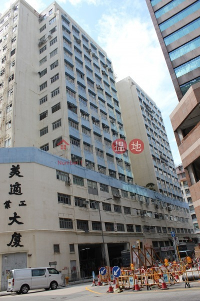 Mai Sik Industrial Building (Mai Sik Industrial Building) Kwai Fong|搵地(OneDay)(1)