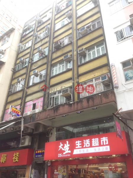 7 Chuen Lung Street (7 Chuen Lung Street) Tsuen Wan East|搵地(OneDay)(1)