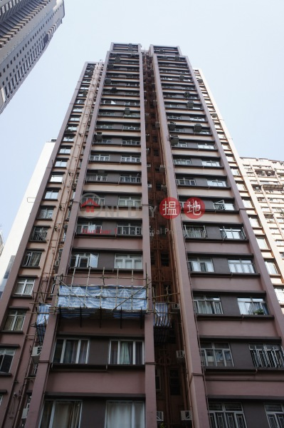 Hang Yu Building (Hang Yu Building) Kennedy Town|搵地(OneDay)(1)