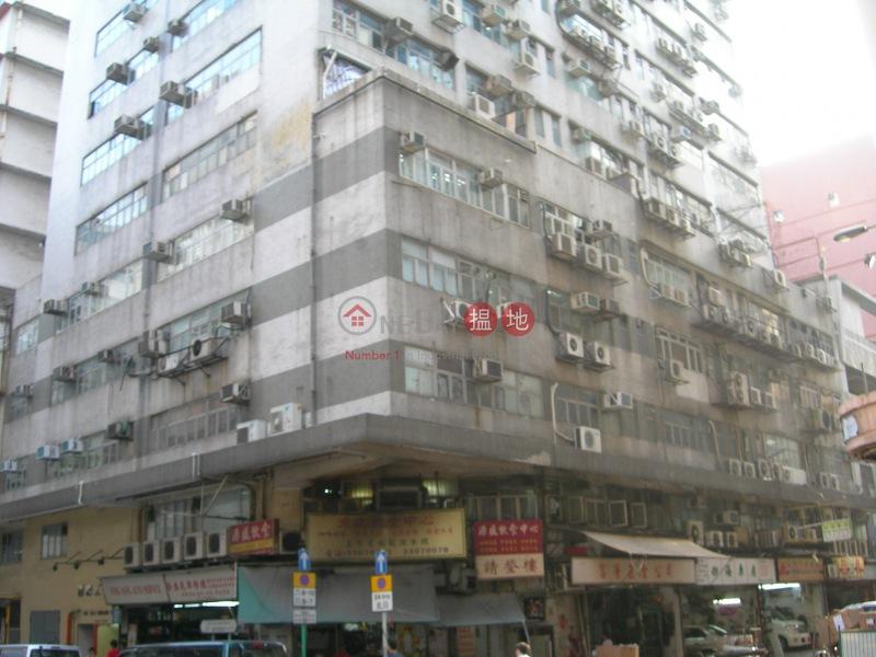 源盛工業大廈 (Yuen Shing Industrial Building) 長沙灣|搵地(OneDay)(3)