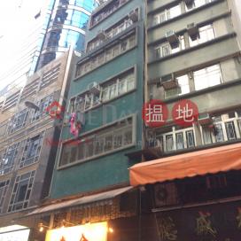 144 Wing Lok Street|永樂街144號