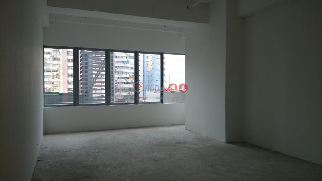 ONE MIDTOWN 11 Hoi Shing Road | Tsuen Wan | Hong Kong Rental | HK$ 8,500/ month