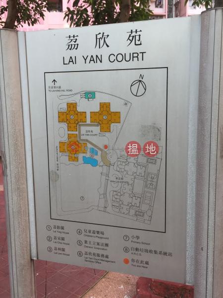 Lai Yan Court (Lai Yan Court) Lai Chi Kok|搵地(OneDay)(1)