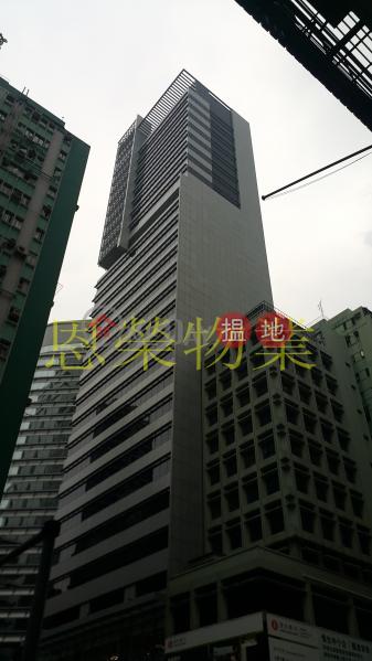 電話: 98755238 灣仔區大同大廈(Tai Tong Building )出租樓盤 (KEVIN-7186240410)
