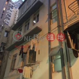 16 Sik On Street,Wan Chai, Hong Kong Island