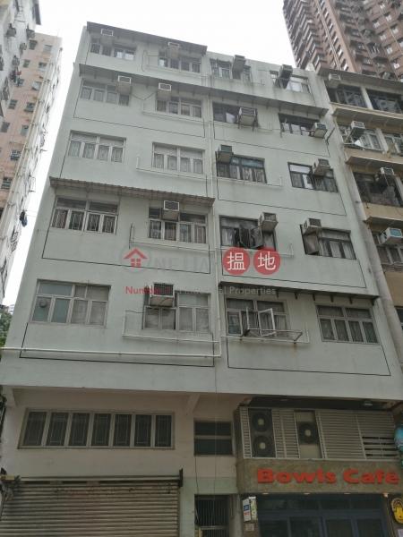 115-117 Ap Lei Chau Main St (115-117 Ap Lei Chau Main St) Ap Lei Chau|搵地(OneDay)(1)