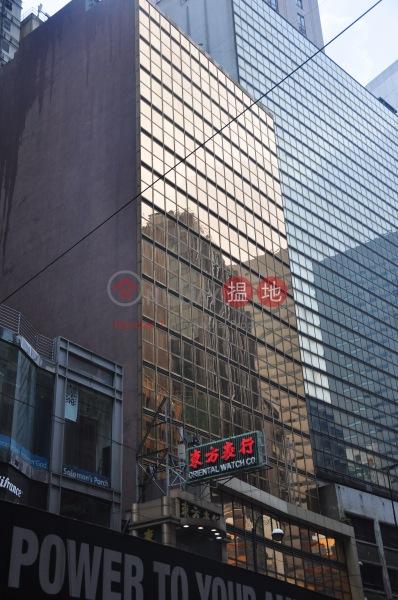 Unicorn Trade Centre (Unicorn Trade Centre) Central|搵地(OneDay)(2)
