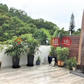 Upper Duplex, walk to MTR|西貢澳貝村(O Pui Village)出售樓盤 (RL1724)_0
