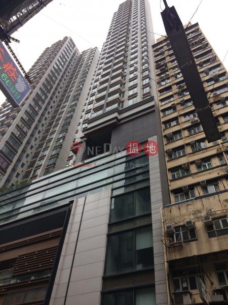 Heya Star Tower 2 (Heya Star Tower 2) Cheung Sha Wan|搵地(OneDay)(1)