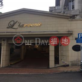 葆琳居,赤柱, 香港島