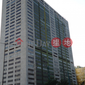 Hing Wai Centre|Southern DistrictHing Wai Centre(Hing Wai Centre)Rental Listings (TH0275)_0