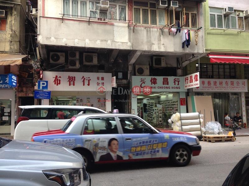 142-144 Tai Nan Street (142-144 Tai Nan Street) Prince Edward|搵地(OneDay)(1)