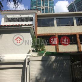 No. 53 Beach Road,Repulse Bay, Hong Kong Island