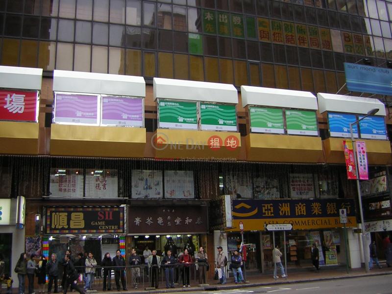 District Landmark HQ of HKG-China closed to Train Terminus   37 Ma Tau Wai Road   Kowloon City Hong Kong Rental, HK$ 49,000/ month