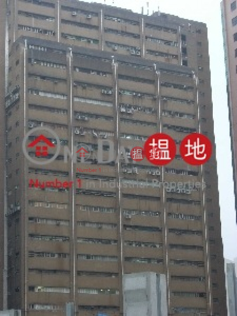 Hong Kong Worsted Mills Industrial Building|Hong Kong Worsted Mills Industrial Building(Hong Kong Worsted Mills Industrial Building)Sales Listings (jacka-04432)_0