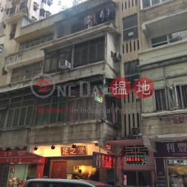 9 Java Road,North Point, Hong Kong Island