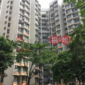 麗安邨 麗平樓5座,深水埗, 九龍