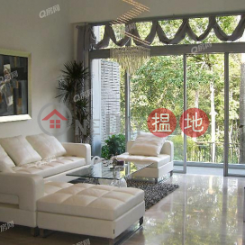 The Giverny House | 2 bedroom House Flat for Sale|The Giverny(The Giverny)Sales Listings (XGXJ509400062)_0