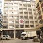 三泰工業大廈 (San Tai Industrial Building) 觀塘區大業街3號|- 搵地(OneDay)(1)