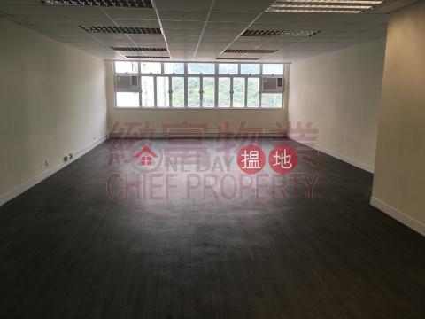 Galaxy Factory Building|Wong Tai Sin DistrictGalaxy Factory Building(Galaxy Factory Building)Rental Listings (69014)_0