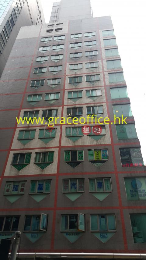 Wan Chai-313 Lockhart Road Wan Chai District313 Lockhart Road(313 Lockhart Road)Rental Listings (KEVIN-7469995186)_0