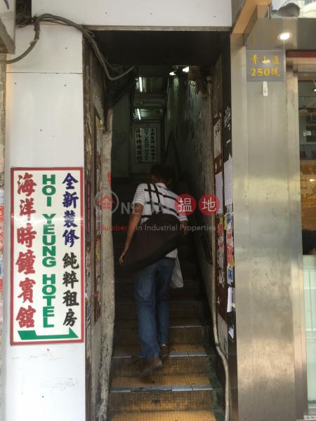 250 Castle Peak Road (250 Castle Peak Road) Cheung Sha Wan 搵地(OneDay)(2)